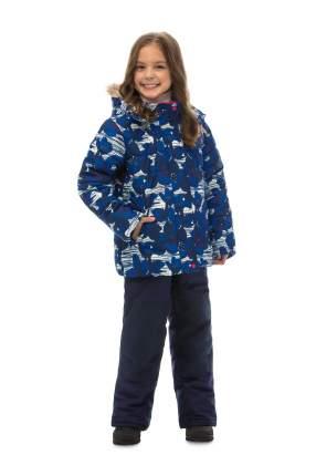 Комплект верхней одежды Premont, цв. голубой р. 110