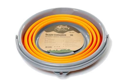 Ведро Tramp TRC-091 складное силиконовое 10 л, оранжевый