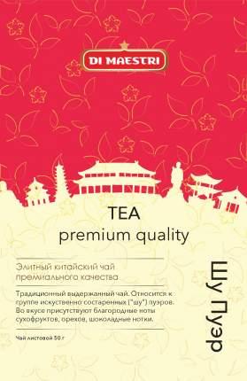 Чай Di Maestri серия традиционный китайский чай шу пуэр 50 г