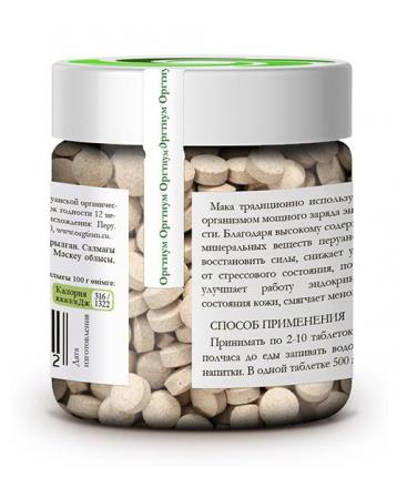 Мака перуанская Оргитум прессованная в таблетках био 50  г