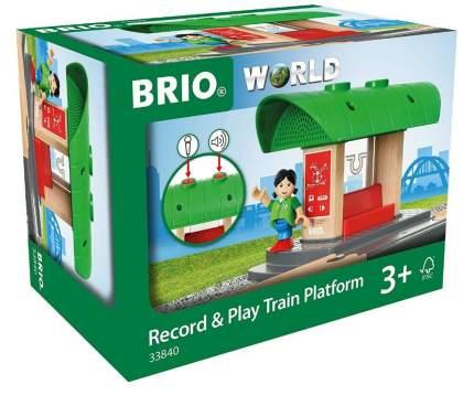 Железнодорожная станция Brio с записью голоса 33840