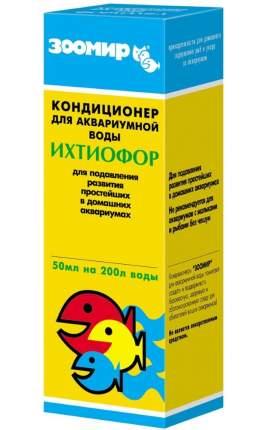 Кондиционер для аквариума ЗООМИР `Ихтиофор` 50 мл