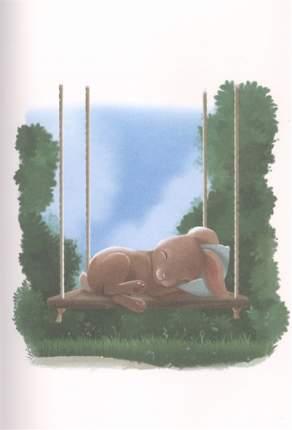 Кролик, который Хочет Уснуть