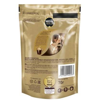Кофе растворимый Nescafe gold crema кофе растворимый пакет 70 г