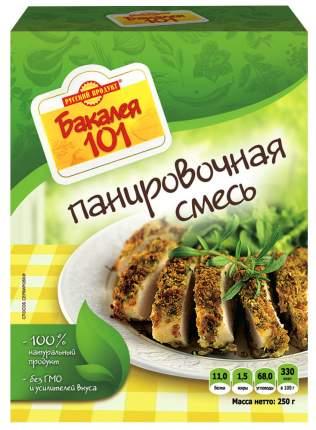 Панировочная смесь Русский Продукт Бакалея 101 250 г