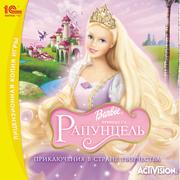 Игра для PC Barbie.Рапунцель