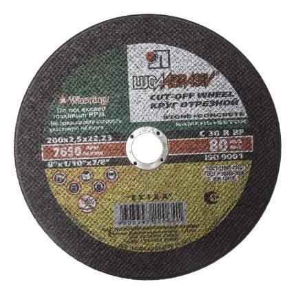 Отрезной диск по камню для угловых шлифмашин ЛУГА 3632-200-2,5
