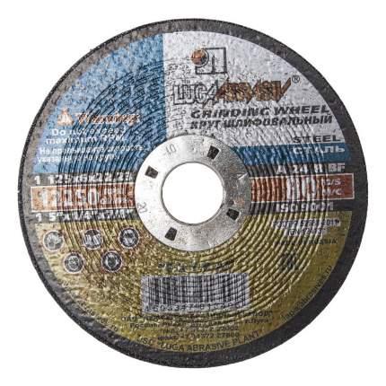 Шлифовальный диск по металлу для угловых шлифмашин ЛУГА 3650-125-06