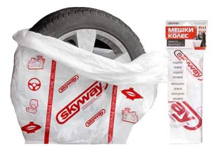 Мешки для колес Skyway S05901001