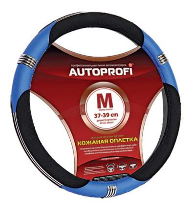 Оплетка на руль Autoprofi AP-150 BK/BL (M)