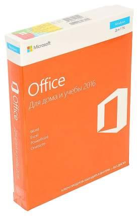 Офисная программа Microsoft Office для дома и учебы 2016 RUS