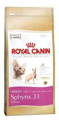 Корм для кошек ROYAL CANIN породы сфинкс птица 2 кг