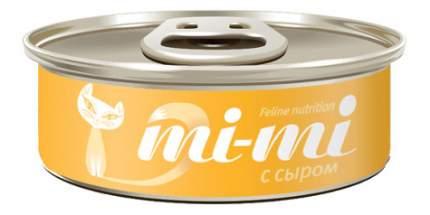 Консервы для кошек и котят Mimi, рыба с сыром в желе, 80г