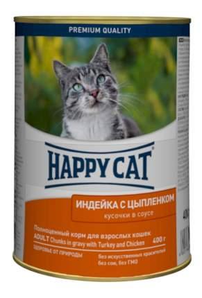 Консервы для кошек Happy Cat, с индейкой и цыпленком в соусе, 24шт по 400г