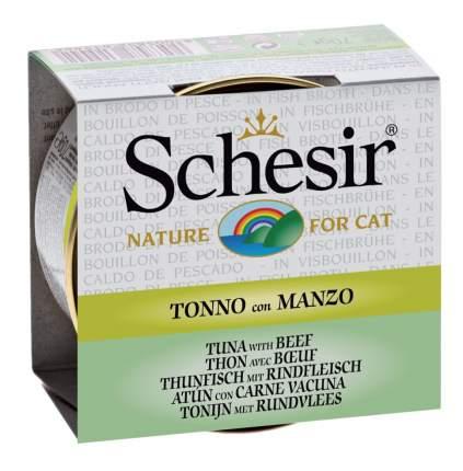 Консервы для кошек Schesir, тунец, говядина, 14шт по 70г