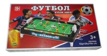 Настольная игра Shantou Футбол Кубок мира