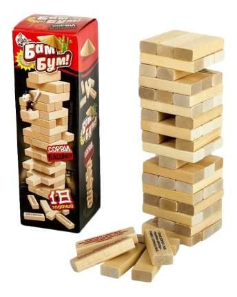 Настольная игра Десятое Королевство Бам-Бум