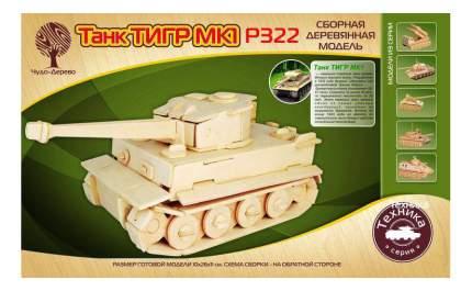 """Модель для сборки Чудо-дерево Танк """"Тигр МК-1"""""""