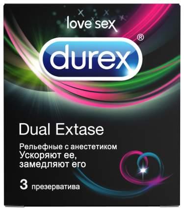 Презервативы Durex Dual Extase 3 шт.