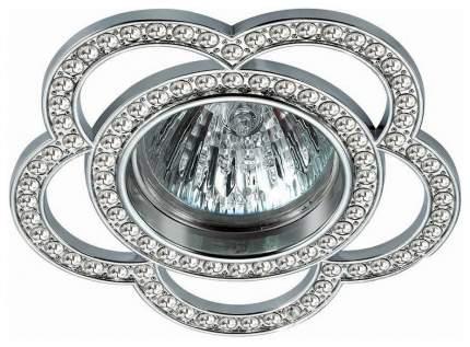 Встраиваемый светильник Novotech Candi 370348
