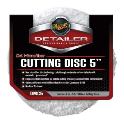 """Режущий диск DA Microfiber Cutting Disc 5"""" 12.7 см Комплект 2 шт DMC5"""