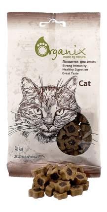 Organix Лакомство Звездочки для блеска шерсти для кошек, 75г