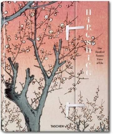 Книга Hiroshige: One Hundred Famous Views of Edo