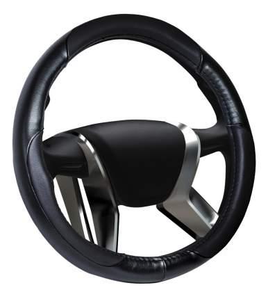 Оплетка на руль AZARD 37-39см OPLA0042