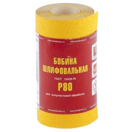 Наждачная бумага No name Рос LP41C 16Н Р80 100мм х 5м 75647