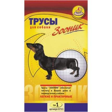 Трусы для собак Зооник размер S, черные
