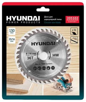 Диск пильный Hyundai D130mm 36T D20mm/16mm (25/50) 205102