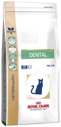 Сухой корм для кошек ROYAL CANIN Dental, для гигиены полости рта, 1,5кг
