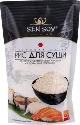 Рис Sen Soy premium для приготовления суши и роллов 250 г