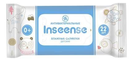 Салфетки Inseense влажные для детей 22 шт. антибактериальные