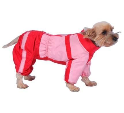 Комбинезон для собак ТУЗИК размер XL женский, красный, розовый, длина спины 38 см