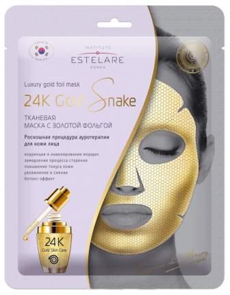 Маска для лица Estelare 24K Gold Snake 25 г