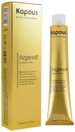 Осветлитель для волос Kapous Обесцвечивающий крем с маслом арган