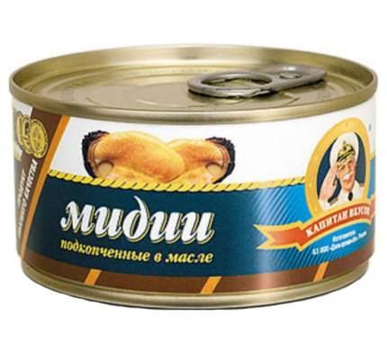 Мидии Капитан вкусов подкопченные в масле 185 г
