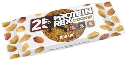 Протеиновое печенье ProteinRex Cookie 50 г арахис