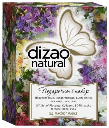 Подарочный набор Dizao Маски для лица, шеи и области глаз