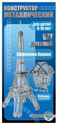 Конструктор металлический Десятое королевство Эйфелева башня