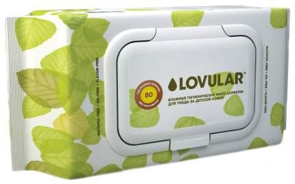 Влажные салфетки Lovular Фито-салфетки 80 шт