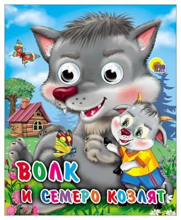 Книжка С Глазками-Мини проф-Пресс Волк и Семеро козлят