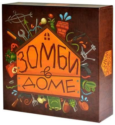 Настольная игра Magellan Зомби в доме Р79764