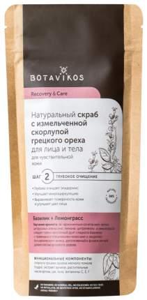 Скраб для тела Botavikos С измельченной скорлупой грецкого ореха 100 г