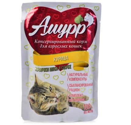 Влажный корм для кошек Амурр, курица в соусе, 24шт по 100г