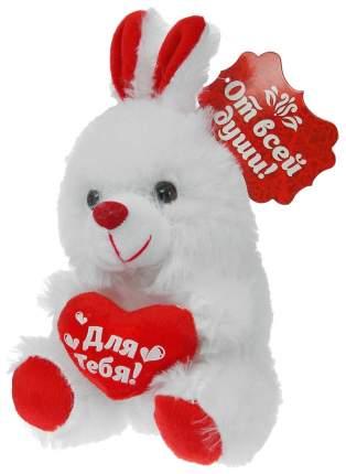 """Мягкая игрушка """"Зайчик с сердечком"""" - Для тебя, 17 см Страна Карнавалия"""