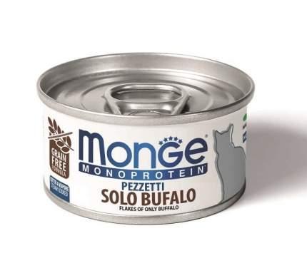 Консервы для кошек Monge Monoprotein, мясные хлопья из буйвола, 80г