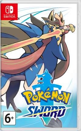 Игра для Nintendo Switch Pokemon Sword