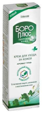 Крем антисептический Боро Плюс Зеленый антибактериальный противогрибковый 25 г